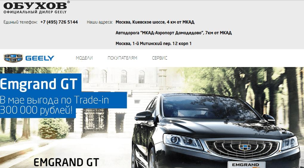 Список автосалонов мошенников в москве 2020 автомобили лада в автосалонах москвы