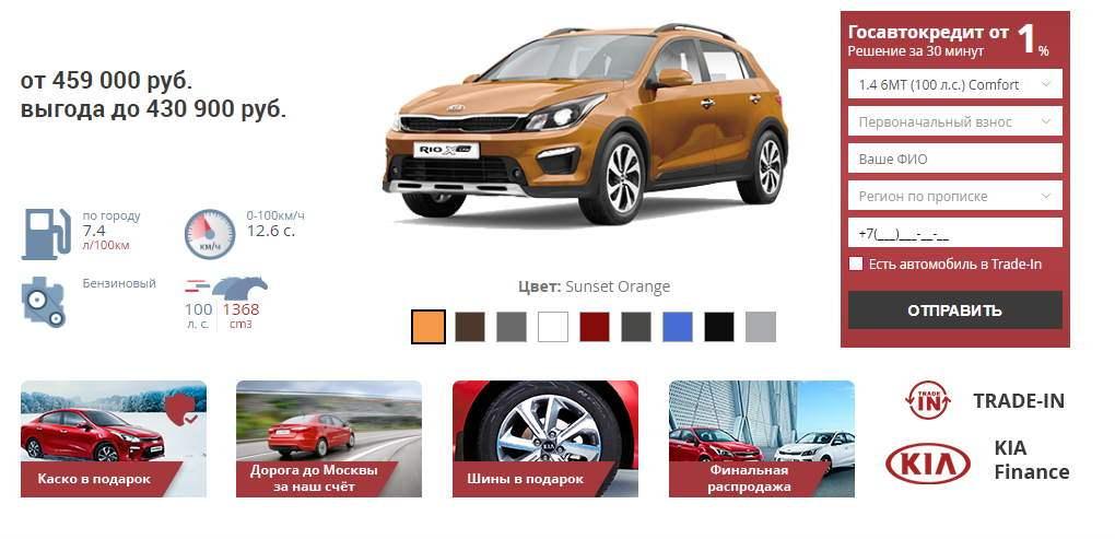 Автосалон авто москва отзывы залог птс при купле продаже авто