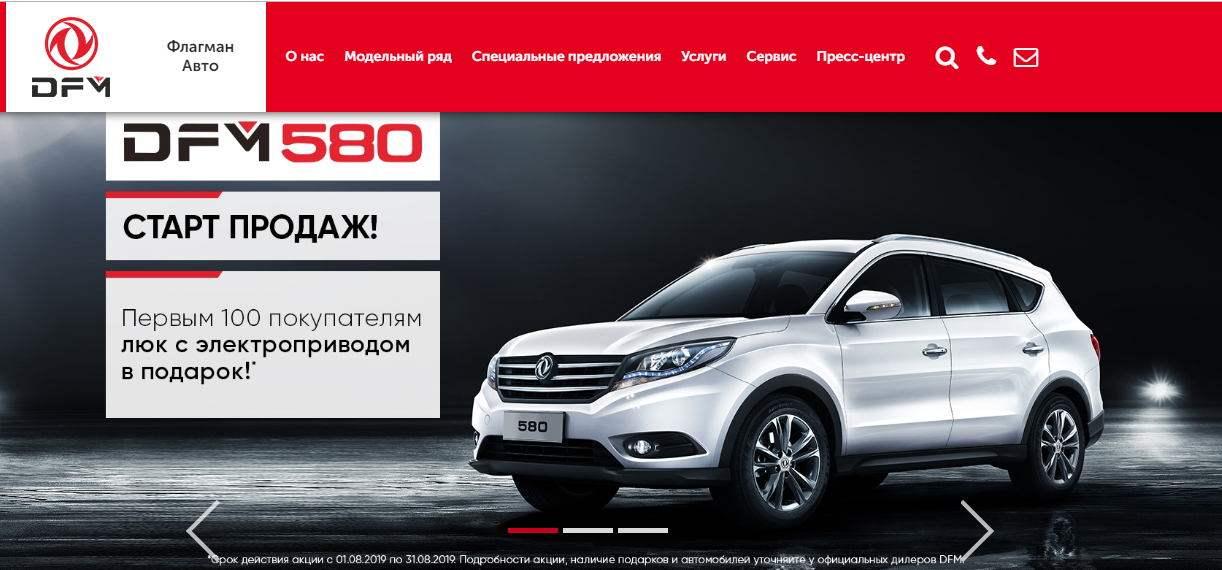 Автосалон на дубнинской в москве автосалон у сервис плюс москва отзывы