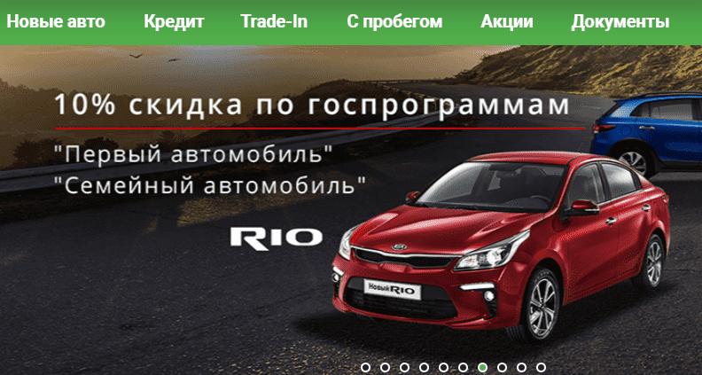 Списки автосалонов с подержанными авто в москве что делать если купил машину а она оказалась в залоге у банка